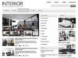 Интернет-журнал о дизайне и архитекуре