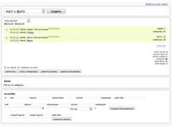 Система управления контентом для CMS DLE