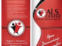 Логотип и макет буклета для банкетного зала
