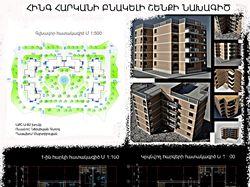 Проект пятиэтажного жилого дома