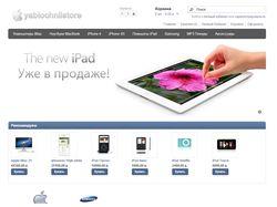 Интернет-магазин продукции Apple. г. Москва