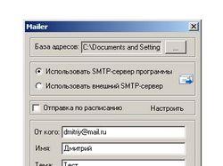 Mailer