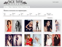 Каталог моделей Москвы