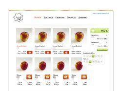 Интернет-магазин доставки фруктов
