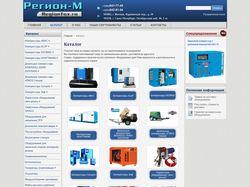 Интернет-магазин компрессоров и др. оборудования
