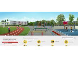 Иллюстрация для сайта спорт товаров