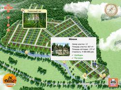 Интерактивный план коттеджного поселка «Переселки»