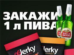 ОбJerky - плакат