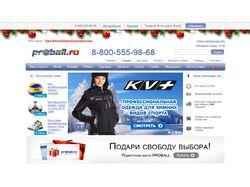 "Сайт под ""Ключ"" - Proball.ru"