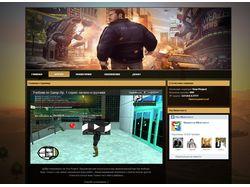 Дизайн сайта тематики GTA
