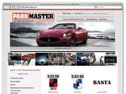 Сайт сертифицированного цента установки ParkMaster