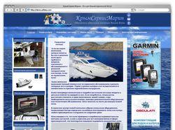 Сайт фирмы, обслуживающий яхты и катера