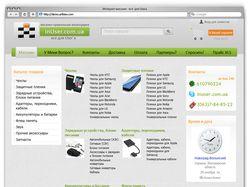 Inuser.com.ua