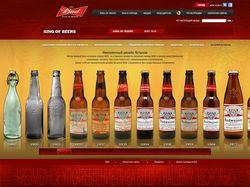 Bud - История бутылки