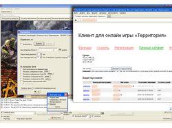 Бот для браузерной игра territory.ru