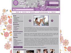 Дизайн для сайта интернет-магазина нижнего белья