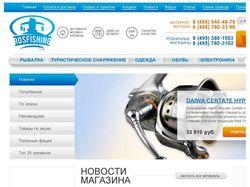 Интернет-магазин рыболовных снастей