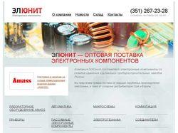 Интернет-магазин электронных компонентов