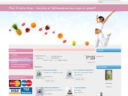 Интернет магазин тайланда