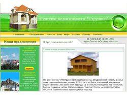 Сайт агента недвижимости