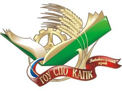 Логотип аграрнопедагогического университета