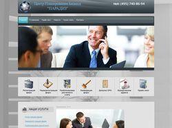 Центр планирования бизнеса
