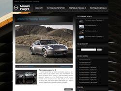 Блог о Nissan