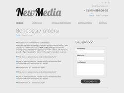 Сайт NewMedia