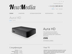 Страница описания товара сайта NewMedia
