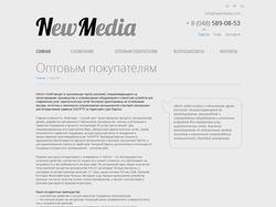 Внутренняя страница сайта NewMedia