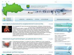 Городское и сельское поселение (Нижневартовск)