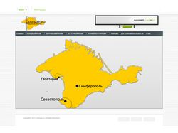 Картографический портал Крыма