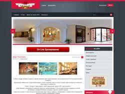 Сайт для отеля Империя в Евпатории